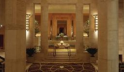 Four Seasons Hotel New York, United States of America