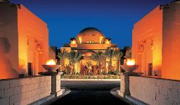 The Palace, One&Only Royal Mirage , Dubai