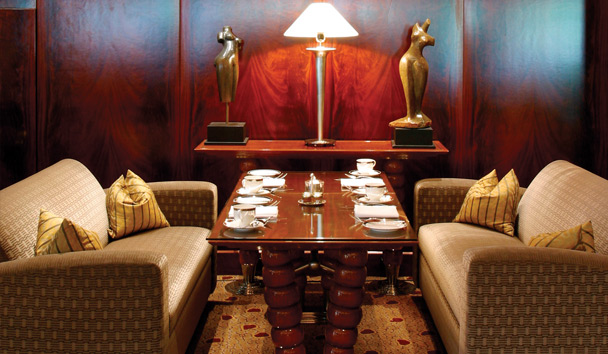 Park Hyatt Melbourne: The Lounge