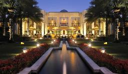 Residence & Spa, One&Only Royal Mirage, Dubai