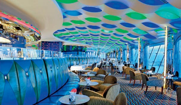 Burj Al Arab Jumeirah: Skyview Bar