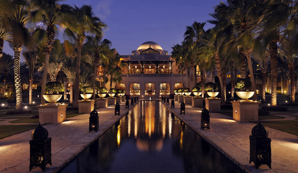 One&Only Royal Mirage, The Palace: The Esplanade