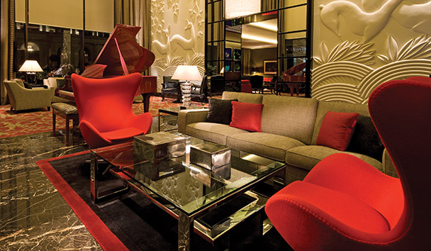 Four Seasons Hotel London at Park Lane: Amaranto Lounge