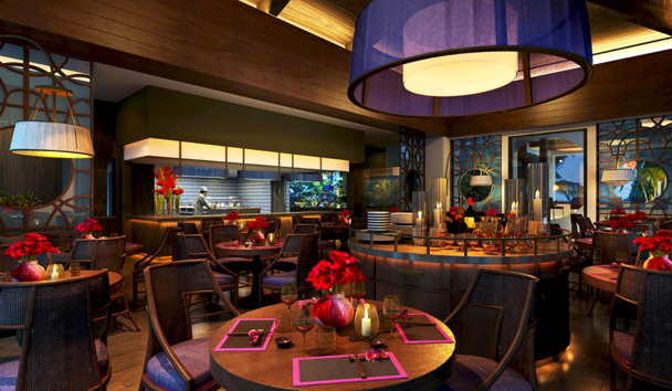 Four Seasons Resort Dubai At Jumeirah Beach: Sea Fu Restaurant