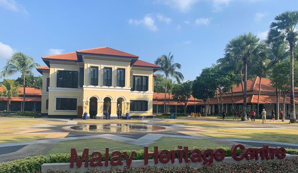 The Malay Heritage Centre in Joo Chiat