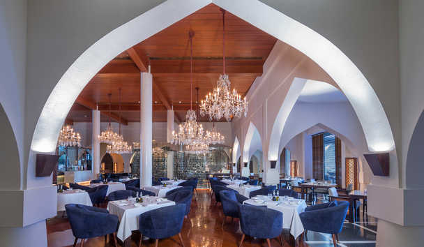 The Chedi Muscat: The Restaurant Dining